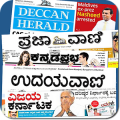 Karnataka Newspapers