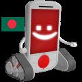 Bangladeshi applications