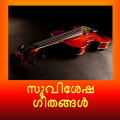 Malayalam Christian Songs