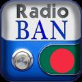 Live Radio Bangladesh
