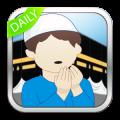 Supplications: Daily Duas Free