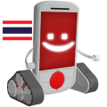 Thailand Android