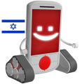 Israel Android
