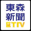 EBCNews