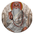 Pocket Diary Bhajans (BDM)