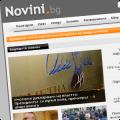 Новини от Novini.bg