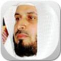 Quran Saad Al Ghamdi