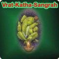Hindi Vrat Katha Sangrah