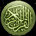 Quran Yoruba Audio Translation