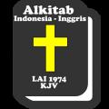 Alkitab Indonesia Inggris (KJV)