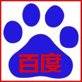 百度 Baidu Search Web Browser