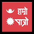 Nepali FM-Calendar-Hamro Patro