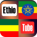 Ethiopian Tube