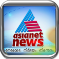 Asianet News Online