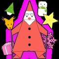 Origami Christmas