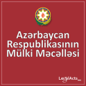 Гражданский Кодекс Азерб