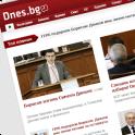 Новини от Dnes.bg