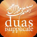 iSupplicate Shia Dua & Ziyarat