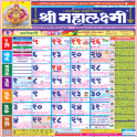 Mahalaxmi Dindarshika | New Calendar Template Site