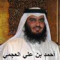Quran Ahmed Al Ajmi