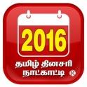Calender 2016