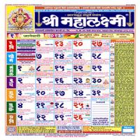 sheti vishayak mahiti in marathi pdf