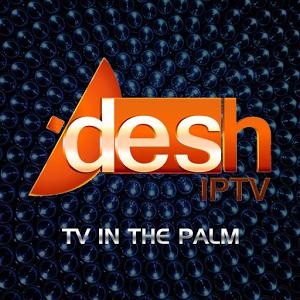 DeshIPTV