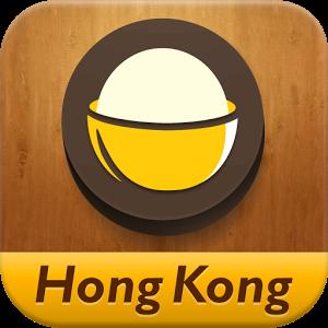 OpenRice Hong Kong