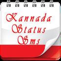 Kannada SMS Status