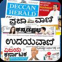 Karnataka Newspapers