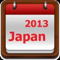 Japan Calendar 2014 - 2013