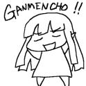 usonko_ganmenchou