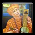 Kirtanavali + Bhaktchintamani