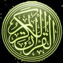 Quran Shqip Translation MP3