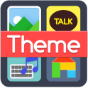 HD Wallpaper - Phone Themeshop