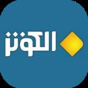 Kawthar TV
