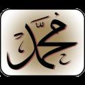 Nawawi ৪০ বাংলা হাদিস