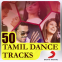 Top 50 Tamil Dance Songs