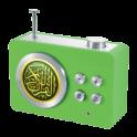 راديو القرآن (حسب القارىء)