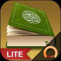 Holy Quran Lite القرآن الكريم