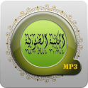 Islamic Library audio