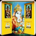 Ganesha Screen Lock