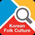 Korean Folk Culture