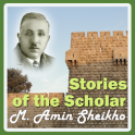 Stories of M. A. Sheikho
