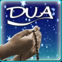 Islamic Duain & Azkar