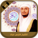 Holy Quran mp3 by Fares Abbad