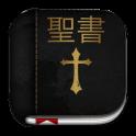 Japanese Bible ( 聖書 )