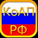 Administrative Offences CodRUS