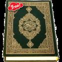 Al Quran Full Version (30 Juz)