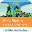 Bible -The Old Testaments 2